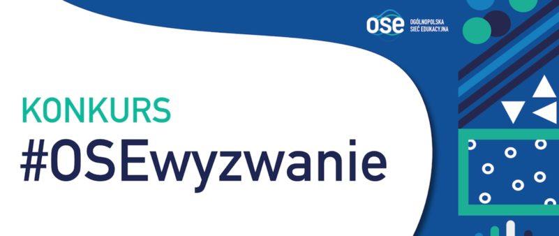 SP Nr 1 w Czańcu Laureatem!